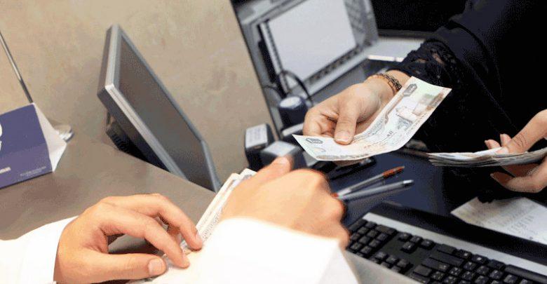 Photo of كم يمكنني أن أقترض من البنك؟