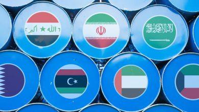 Photo of الدول ذات أعلى احتياطي للنفط