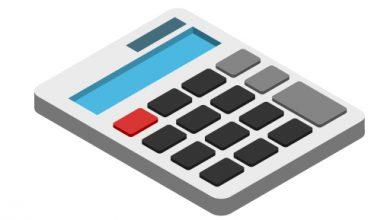 Photo of حاسبة قيمة السندBond Valuation Calculator