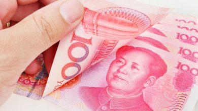 أسماء العملة الصينية
