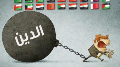 Photo of الدين العام بالنسبة إلى الناتج القومي المحلي في العالم العربي