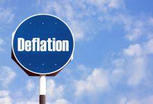 Photo of إنكماش الأسعار – Deflation