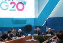 Photo of ما هي مجموعة العشرين؟