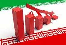 Photo of من يسيطر على الاقتصاد الإيراني؟