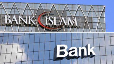 التمويل الإسلامي التمويل التقليدي