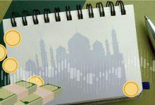 Photo of هل يمكن تطبيق النظام المالي الإسلامي في العالم؟