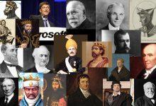 Photo of الأشخاص الأكثر ثراءً في التاريخ