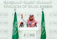 Photo of السعودية 2030: ثمانية أشياء تحتاج إلى معرفتها