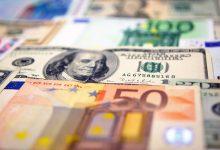 Photo of أنواع المحافظ المالية