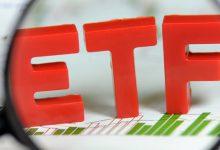 Photo of صناديق المؤشّرات المتداولة – ETF's