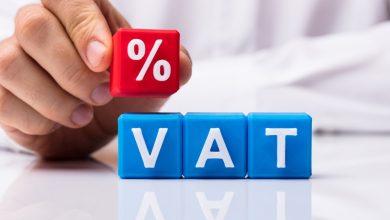 Photo of ضريبة القيمة المضافة – VAT
