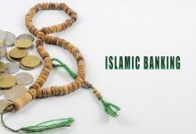 Photo of المصرفية الإسلامية – Islamic Banking
